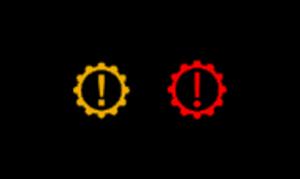 Simbolos de Luces del Tablero Toyota Corolla (16)